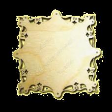 Πλακέτα 18x18 εκ ξύλινη