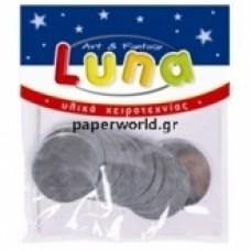 Καθρεφτάκια στρογγυλά Luna 601610