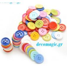 Κουμπιά από ρητίνη  διάφορα χρώματα