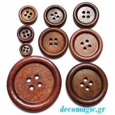 Κουμπιά ξύλινα χειροτεχνίας