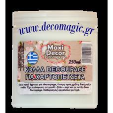 Κόλλα ντεκουπάζ 250ml Maxi Decor