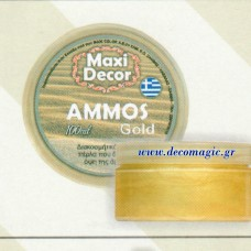 Άμμος 100 ml Maxi Decor