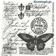 Χαρτοπετσέτα μαύρη πεταλούδα
