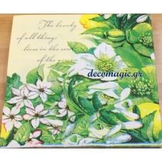Χαρτοπετσέτα πράσινο λουλούδι