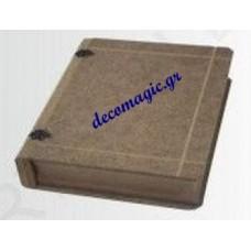 Βιβλίο ξύλινο MDF