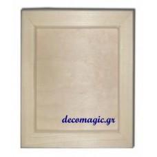 Κάδρο τετράγωνο ξύλινο
