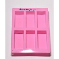 Καλούπι σιλικόνης 3D 6 σαπούνια