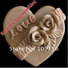 """Καλούπι σιλικόνης 3D χειροποίητο  """"Αγάπη"""""""