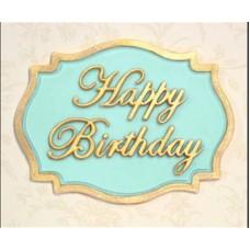 """Καλούπι σιλικόνης 3D """"Γενέθλια"""""""