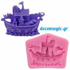 Καλούπι σιλικόνης 3D καράβι κιβωτός