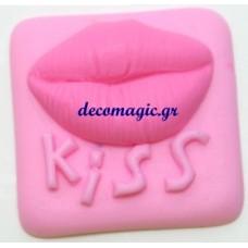 Καλούπι σιλικόνης 3D χείλη - φιλί